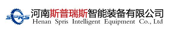 吨袋包装机厂家logo